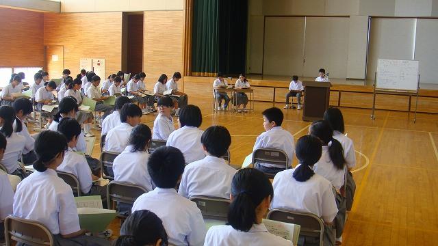 1学年 総会 | 米沢市立第五中学...