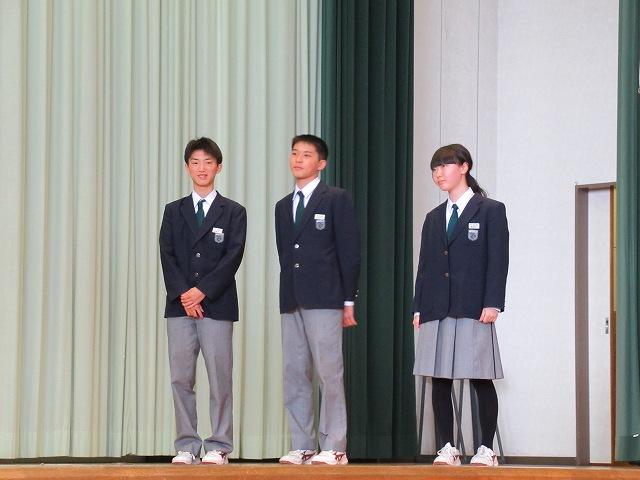 平成30年度 | 米沢市立第五中学校
