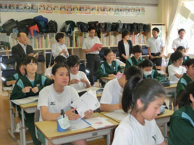 小学校の担任の先生方との授業参観 | 米沢市立第五中学校