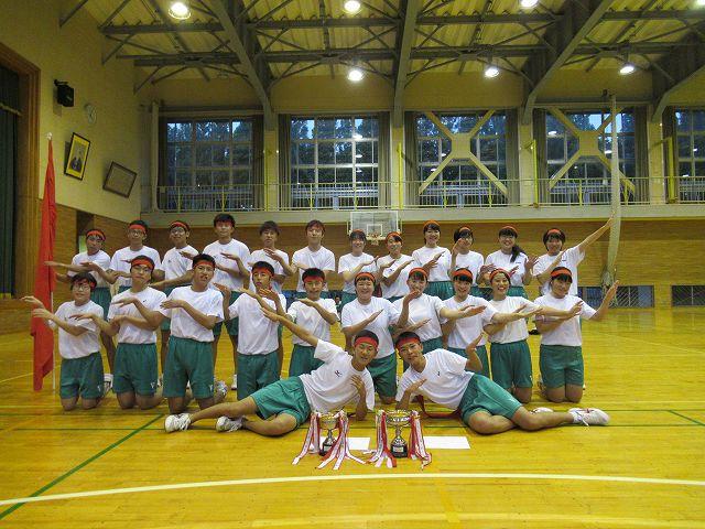 平成30年度 体育祭 | 米沢市立第五中学校