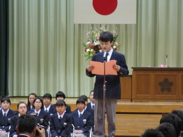 米沢市立第五中学校入学式メニュー