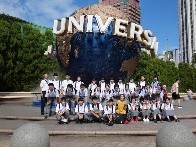 米沢市立第五中学校3学年 修学旅行メニュー